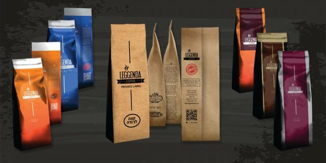 לגנדה קפה (2)