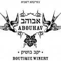 abouhav logo