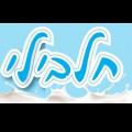 חלבילי (1)