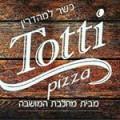 פיצה טוטי 1